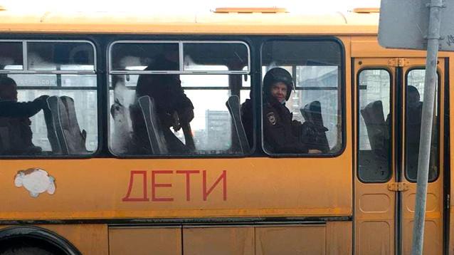 Акции солидарности с Навальным начались в Забайкалье и Сибири. Идут задержания (ФОТО, ВИДЕО)