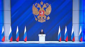 """Путин в 17-м послании Федеральному собранию: """"Мы имеем дело с абсолютной неопределенностью"""""""